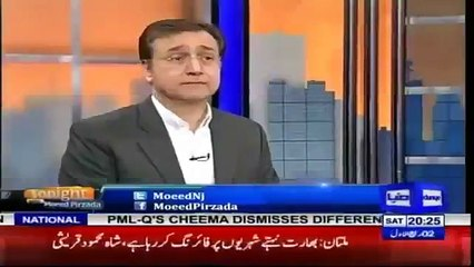 Hamid Mir claiming that Shahbaz Sharif get offer of premiership several times.