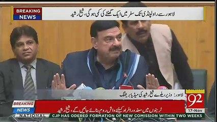 Chauhdry Nisar PTI Mein Aasakte Hain ?? Sheikh Rasheed Tells