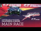 Main Race -  California 8 hours - Intercontinental GT Challenge