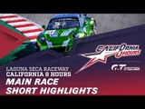 Short Highlights - Main Race - California 8 Hours 2018 - Intercontinental GT Challenge.