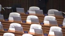 '야당 불참'에 국회 본회의 무산...민생법안 '표류' / YTN