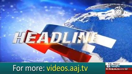 Headlines 10:00 | 16 November 2018 | Aaj News