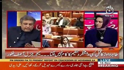 Ali Zaidi Gets Hyper In Live Show