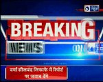 Raja Bhaiya is set to form his new political party | राजा भैया ने नई पार्टी बनाने का एलान किया
