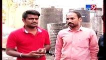 Gujarat : Vinay shah's ponzi scam left investors into unrecoverable loss- Tv9