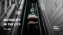 [가수 호림] METROCITY IN THE CITY
