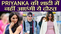 Priyanka Chopra & Nick Jonas Wedding: Reason why Meghan Markle will skip this wedding | Boldsky