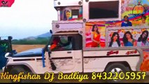 Dj dance का #बाप // new dj pickup dance video 2019 // pickup dj dance // kingfisher dj sound badiya