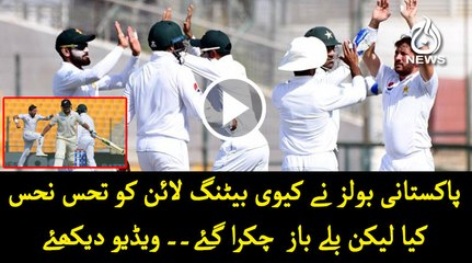 Watch Pak vs NZ match Wickets