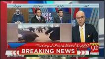 CM Gilgit Baltistan Se Malick Ki Baat Hui To Unho Ne Fida Khan Ke Mamle Par Kia Kaha..