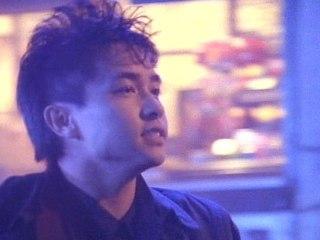 Gerry Woo - How Long