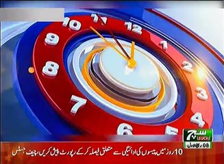 Such TV Bulletin 12pm 17 November 2018