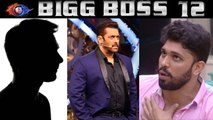 Bigg  Boss 12: Shivashish Mishra fans get ANGRY on Makers; here's why | FilmiBeat