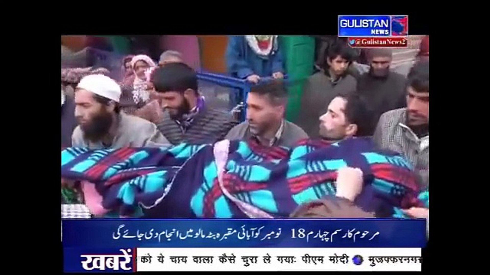 "GULISTAN NEWS "" KASHMIRI NEWS"""