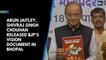 Arun Jaitley, Shivraj Singh Chouhan released BJP's vision document in Bhopal