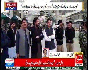 Such TV Bulletin 03pm 17 November 2018