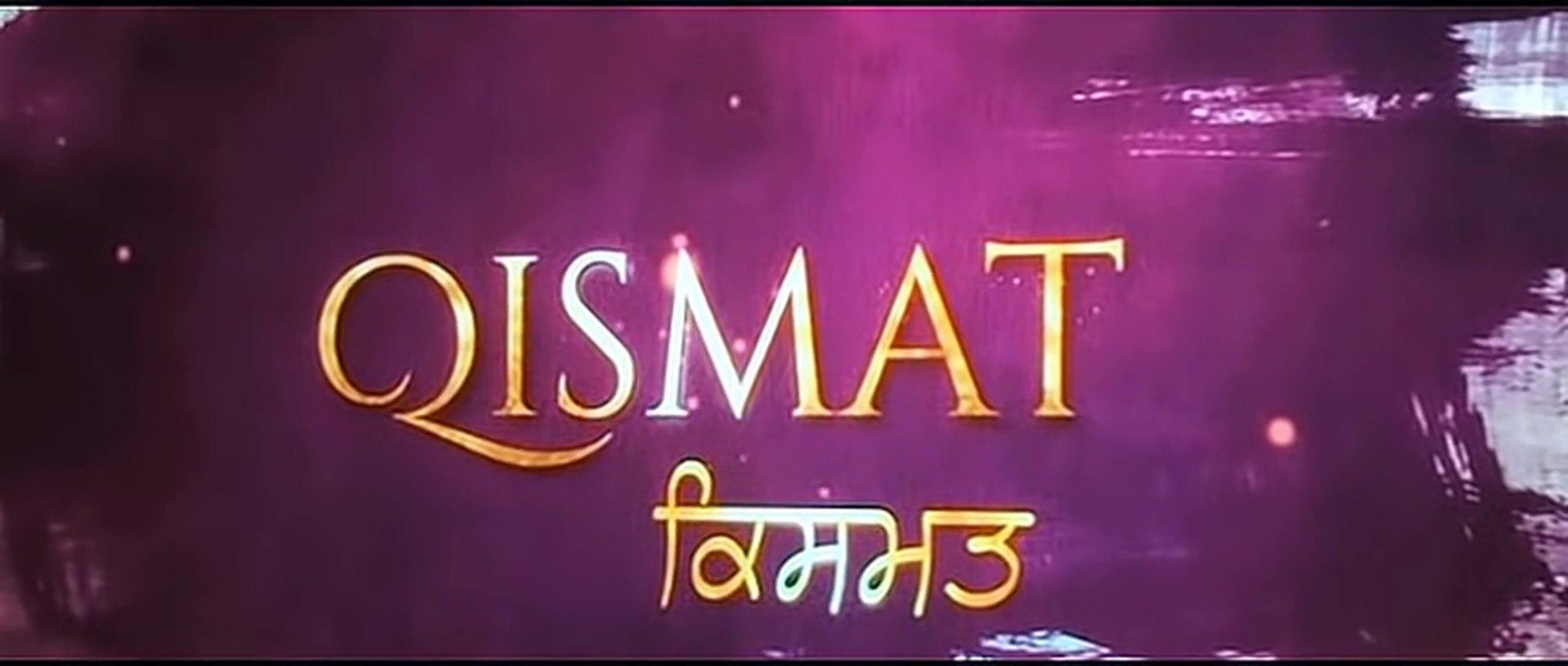 Qismat 2018 Punjabi Movie By Ammi Virk And Sargun Mehta Part 1