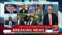 Breaking Views With Malick - 17th November 2018