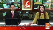 Inside Story Of Nawaz Sharif & Maryam Meeting With Shahbaz Sharif In NAB Office