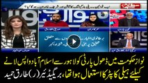 Nawaz govt used helicopter for music parties says Brigadier (R) Tariq Hameed