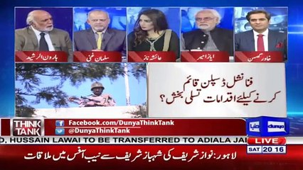 Looted money can't be brought back- Haroon ur Rasheed's critical comments on govt's policies