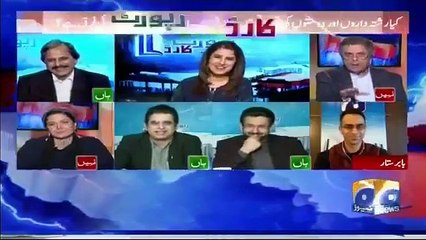 'Aik Niazi Tha Uss Ko Bhi Nikaal Dia'- Hafeezullah Niazi Got Angry On Irshad Bhatti & Declared Him 'Bhaand'