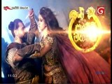 Prithvi Maha Raja 18-11-2018 | Pruthuvi Maharaja 48