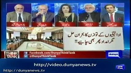 Everyone has trust that PM Imran Khan is not corrupt- Khawar Ghumman