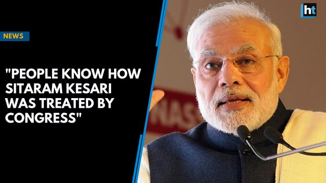 People know how Sitaram Kesri was ill-treated by Congress: PM Modi