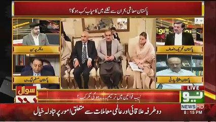 Opposition Ka Ziada Rujhan Is Waqt Apne Aap Ko Bachane Me Laga Hua Hai.. Humayon Akhter