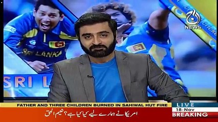 Behind The Wicket With Moin Khan – 18th November 2018