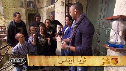 Jazirat Al Kanz - Saison 2 - PRIME جزيرة الكنز - الموسم 2 - الحلقة 3