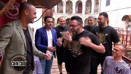 Jazirat Al Kanz - Saison 2 - PRIME جزيرة الكنز - الموسم 2 - الحلقة 1