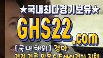 마토구매사이트   (GHS22 . COM)   경마센터표