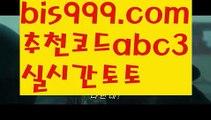 안전놀이터 검증▫사다리사이트 ᙵ{{bis999.com}}[추천인 abc3] 안전놀이터검증 ಞ토토다이소ఈ 토토사이트검증 max토토사이트 사다리토토사이트▫안전놀이터 검증