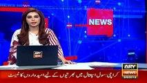 President PHF removes secretary Shahbaz senior