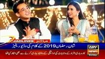 Headlines | ARYNews | 1300 | 5 May 2019