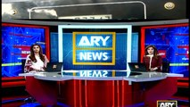 Bulletins | ARYNews | 1200 | 5 May 2019