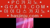 사설도박이기기  ✅먹검 / / 먹튀검색기 / / 마이다스카지노 tie312.com   먹검 / / 먹튀검색기 / / 마이다스카지노✅  사설도박이기기
