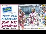John Jani Janardhan | Title Track Audio Song | Ajay Rao, Yogesh, Krishna, Kamna Singh Ranawat