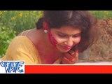 फागुन पसन से गवाई Faguaa Pasan Se Gawayi - Chokh Pichkari - Bhojpuri Holi Songs - Holi Songs 2015 HD