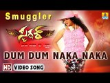 Dum Dum Naka Naka I Smuggler HD Video Song I Priya Hassan