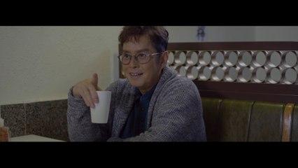 Alan Tam - Yi Dong Ren
