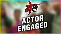 This Popular BEYHADH Fame Actor Got ENGAGED