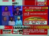 Lok Sabha Election 2019 Phase 5 Voting: Rahul Gandhi to visit Amethi, Smriti Irani attacks Congress