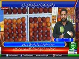 Bulletin 12 pm 06 May 2019 Suchtv