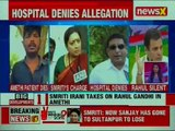 Lok Sabha Election 2019: Amethi patient dies, Smriti Irani attacks Rahul Gandhi, Congress