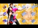 Bande Yaake - Manasina Maathu - Kannada Album