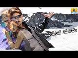 Hellalu Bande - Manasina Maathu - Kannada Album