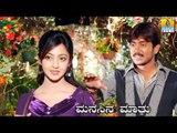 Nanniralu - Manasina Maathu - Kannada Album